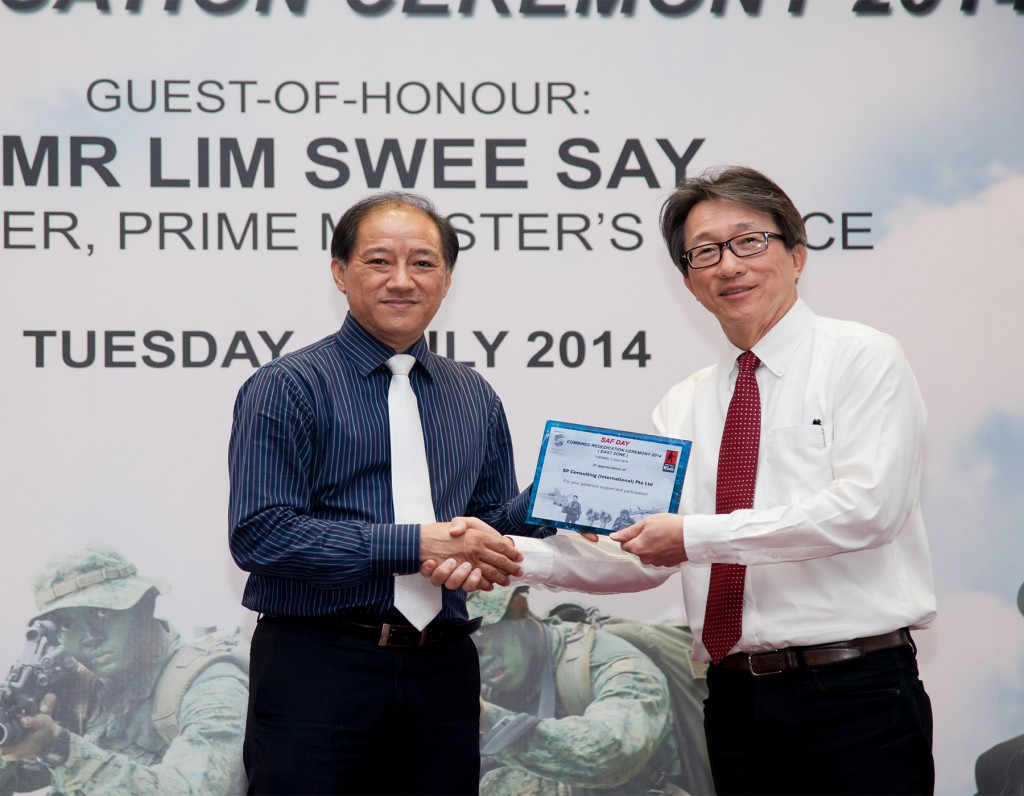 SAF Day Combined Rededication Ceremony 2014 (East Zone)