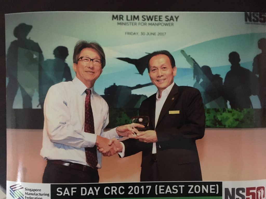 SAF Day Combined Rededication Ceremony 2017 (East Zone)